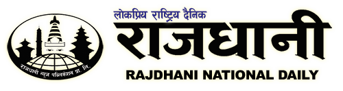 Rajdhani National Daily